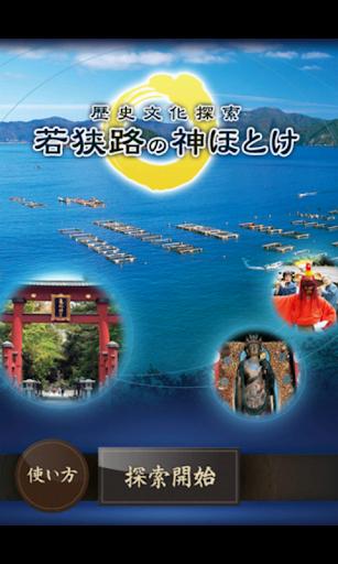 italy tourism|最夯italy tourism介紹Italy 360 tour app(共82筆1 ...