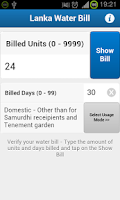 Screenshot of Lanka Water Bill