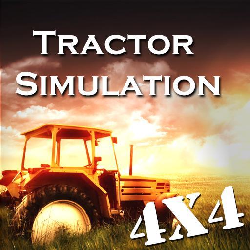 4x4のトラクターシミュレータ3D