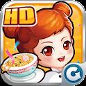 QQ餐厅HD logo