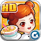 qq restaurant hd