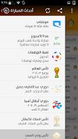 Screenshot of Saudi Matches