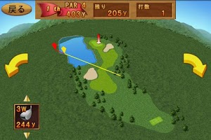 Screenshot of Cup! Cup! Golf3D