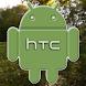HTC Live Wallpaper 3D