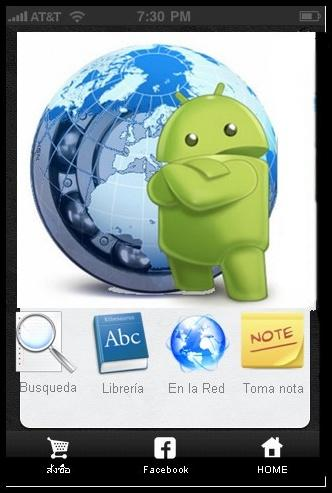 adminwow เปลี่ยนเว็บเป็นแอพ