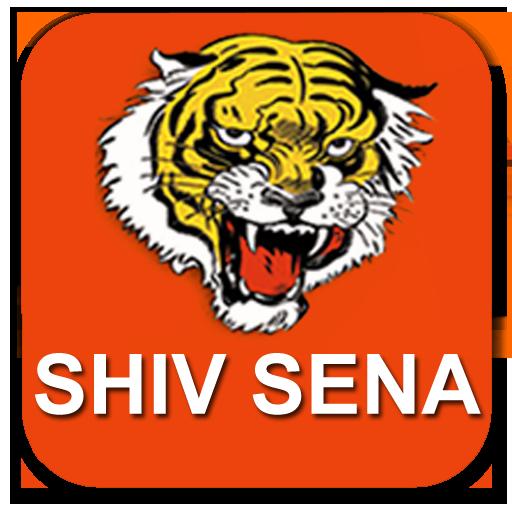 Shiv Sena Surat