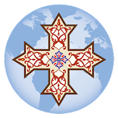 St Mark Coptic Orthodox Church