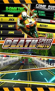 Death Speed:Moto 3D - screenshot thumbnail