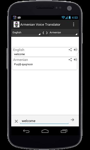 Armenian Voice Translator