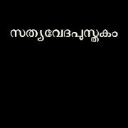 App Malayalam Bible APK for Windows Phone