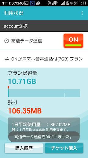ONLYu30b9u30deu30db 1.1.0 Windows u7528 2