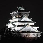 Enjoy Osaka