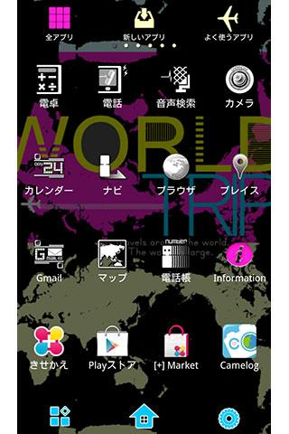 WORLD TRIPu3000u30aau30b7u30e3u30ecu58c1u7d19u30c6u30fcu30de 1.2 Windows u7528 2