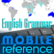 English Grammar Study Guide