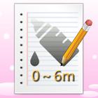 Newborn Baby Log icon