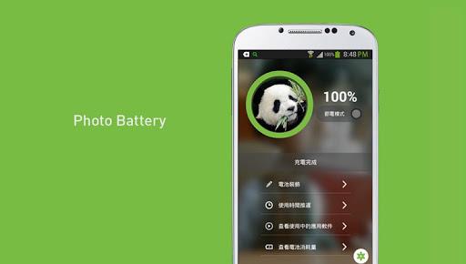 照片電池 - Photo Battery