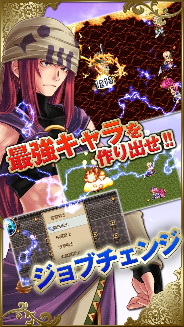RPG Chronus Arc - KEMCO screenshot #14