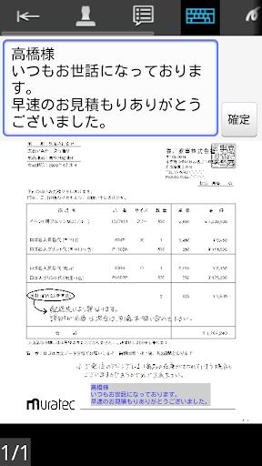 FaxReply 1.31 Windows u7528 1
