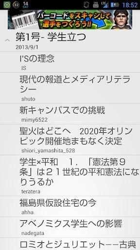 iOS ソフトウェアをアップデートする(Windows® での操作方法) | iPhone ...