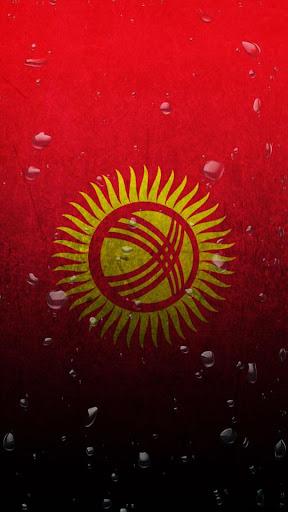 Kyrgyzstan Wave LWP