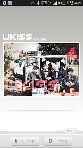U-KISS Only You