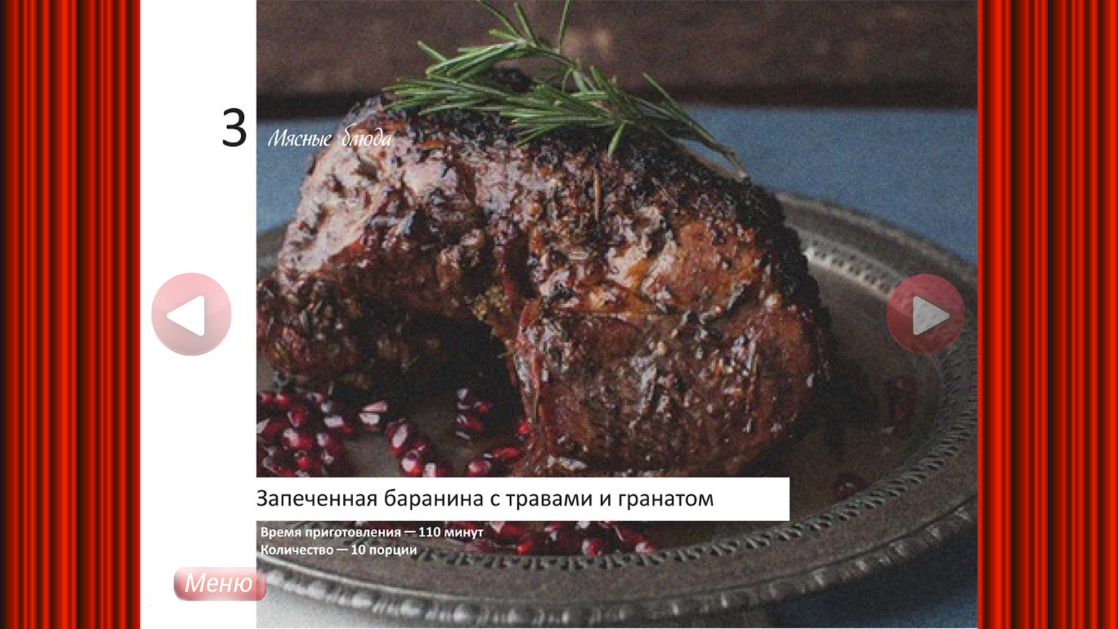 Как готовить учеников к ент по русскому языку