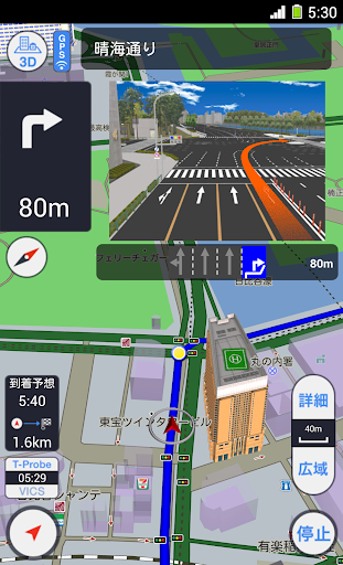 LEXUS smartG-Link 4.03 Windows u7528 2