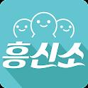 흥신소 icon