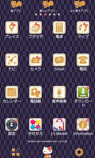 玩個人化App|ハローキティ「japanesque」[+]HOMEきせかえ免費|APP試玩