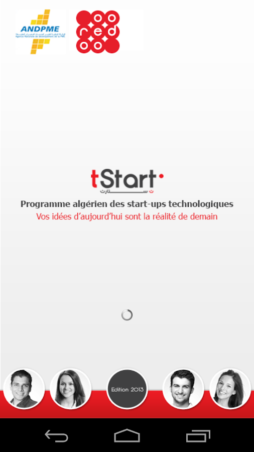 tStart- screenshot