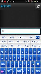 RoundFormeBlue keyboard skin - screenshot thumbnail