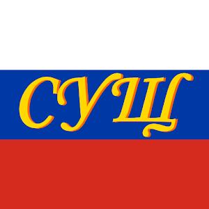 Paid Daily Russian Date Ru 59