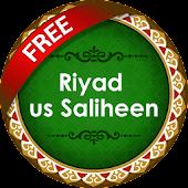 Riyad us Saliheen Free