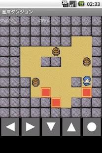 SlidePuzzleDungeon- screenshot thumbnail
