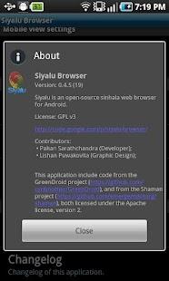 """""""Siyalu sinhala web browser""""- screenshot thumbnail"""