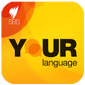 SBS Your Language