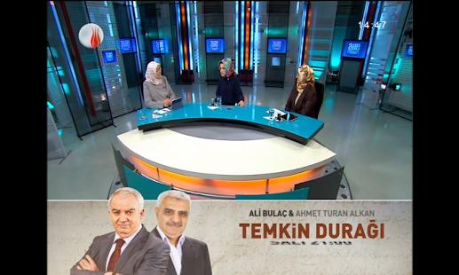玩免費媒體與影片APP|下載免費現場土耳其高清電視 app不用錢|硬是要APP