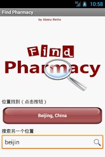 药剂学,药品监督,金匮肾气丸,药物治疗