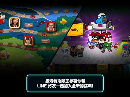 【免費動作App】LINE Rangers-APP點子