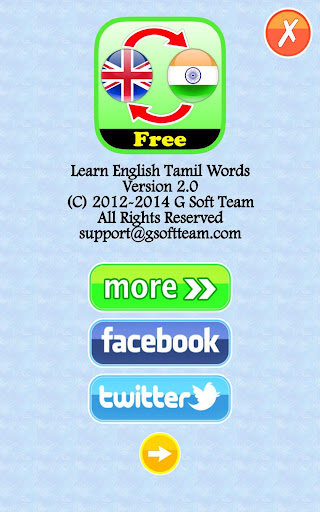 Learn English Tamil Words