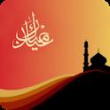 Arabia Ringtone logo