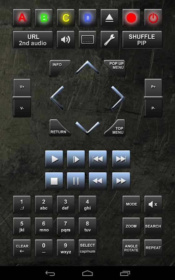 Dune Media Controller- screenshot