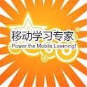 单词大作战—初中加强版 logo