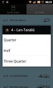 13 Line Quran App- screenshot thumbnail