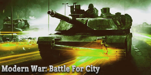現代戰爭:戰鬥對於城