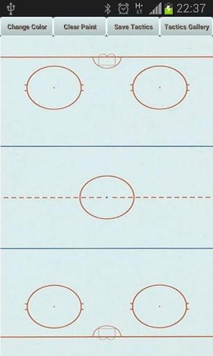 Hockey Coach Board