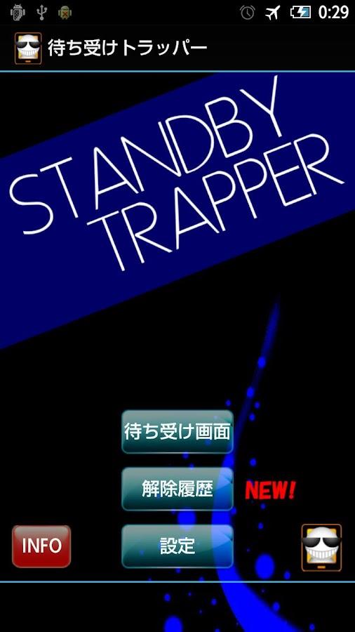 Standby Trapper- screenshot