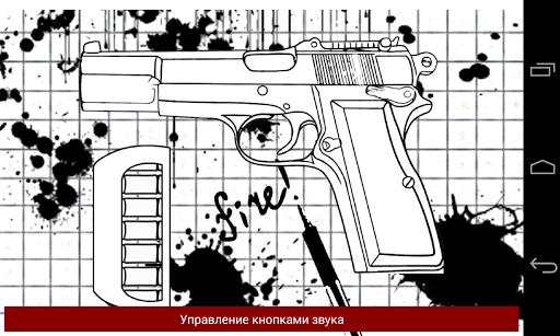 槍聲應用|Android | 遊戲資料庫| AppGuru 最夯遊戲APP攻略情報