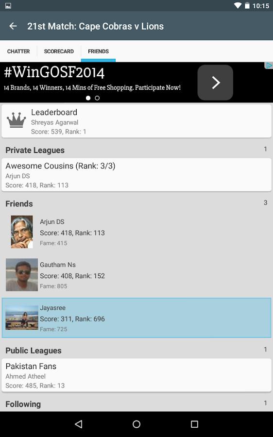 Fantasy Cricket - screenshot