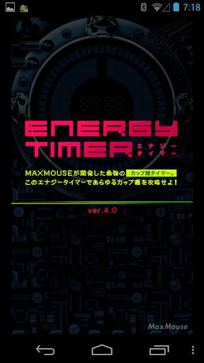 Energy Timer(Japanese/English) 4.0.1 Windows u7528 1